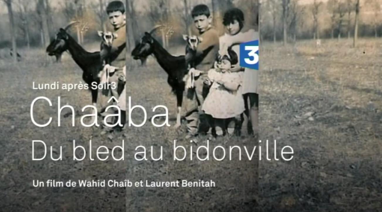 Chaâba, du bled au bidonville.